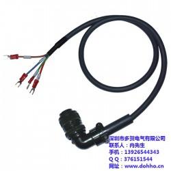 电缆线|多贺|电缆线DX211-13