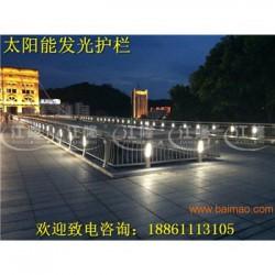 太阳能护栏夜间发光道路护栏发光安全