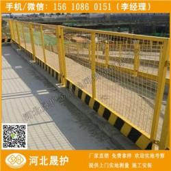 通化基坑护栏 交通设施公司境界线隔离网 白