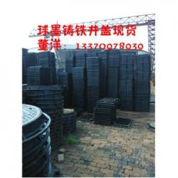 山西省吕梁市定做雨水篦子厂家,球墨铸铁井