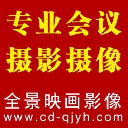 漕河泾翔富房地产,写字楼出租地址,写字楼出