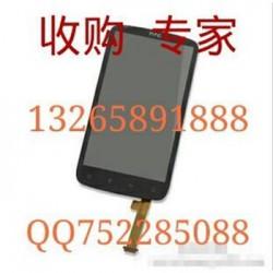 收购索尼m36h手机光板