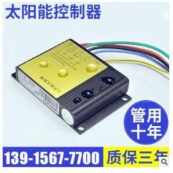 常州控制器、控制器 张家港海峰电子