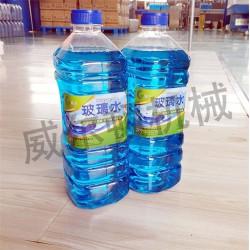 玻璃水设备,威尔顿,玻璃水设备价格