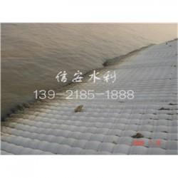 供新郑市混凝土护坡施工工艺分公司》新闻报