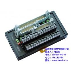 电缆线DX212-9,多贺,电缆线
