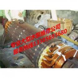芜湖古尔兹潜污泵维修有限公司|知乎