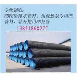 山西沁水县PE双壁波纹管/PE波纹管价格/行业