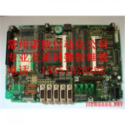 江阴赛普SAP900G变频器故障维修