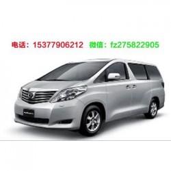 7座瑞风商务车镇到长乐国际机场包车服务-福