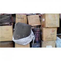 台州哪里回收油墨价格高包装不限