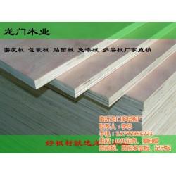 家具板厂|家具板|龙门木业