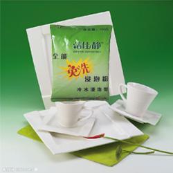 找优惠的浸泡粉当选广州馨香,推荐洁佳静