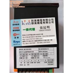 AXE钜斧计数器MC726-B20B|科美机电