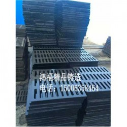 上饶市铸铁水沟盖板厂家 沟盖板价格