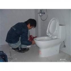 杭州西湖区-CASCADE卡思卡特马桶售后服务