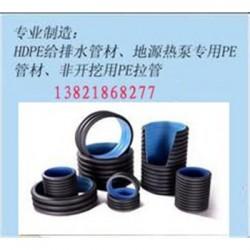 河南林州市PE排水管/PE污水管价格/行业报价
