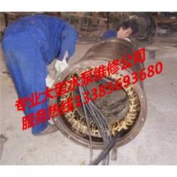 芜湖富兰克林潜污泵维修有限公司|知乎