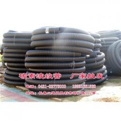 长春,吉林,延吉,松原,碳素波纹管-生产厂家