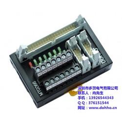 电缆线、电缆线DX212-7、多贺(优质商家)