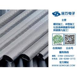 封开导电泡棉模切 优质的导电泡棉市场价格