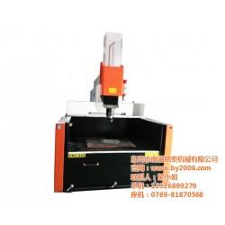 CNC540牛头火花机厂商|渤溢精密|广州牛头火
