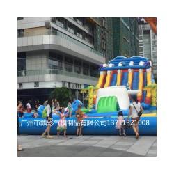 中山充气大型滑梯租赁价格楼盘活动广告用品充气水上闯关玩具
