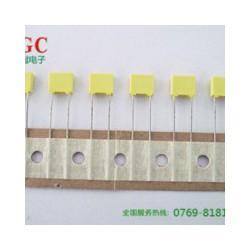 金属化聚酯薄膜电容——[骏冠电子]金属化聚