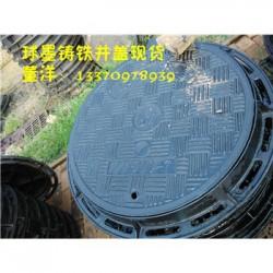 河北省邢台市定做雨水篦子厂家,球墨铸铁井