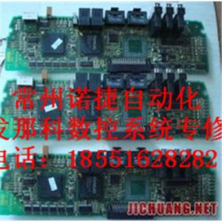 江阴欧瑞F1000-G变频器故障维修