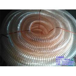 镇江钢丝通风管,钢丝通风管价格,高温吸尘风