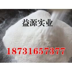 山东高分子浓缩胶粉 价位合理的高分子浓缩