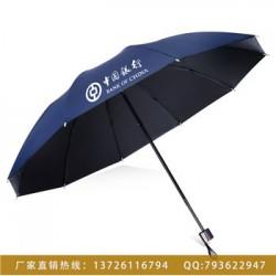 成都雨伞厂
