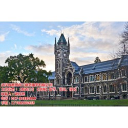 新西兰留学、新西兰留学一年费用、壹新纽西