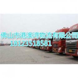 龙江乐从直达到浙江丽水遂昌县货运部  整车