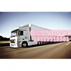 龙江乐从直达到江西赣州会昌县货运部  整车