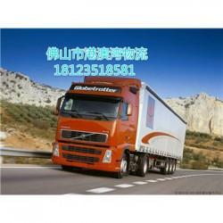 龙江乐从直达到福建福州连江县货运部  整车