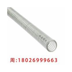 食用油输送软管,透明塑料钢丝食品级软管,不锈钢丝塑料管
