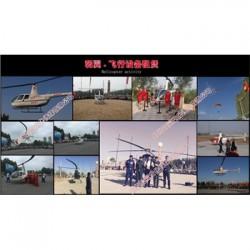 河南濮阳大型庆典设备租赁公司