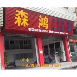 東莞市台灣海運那家便宜