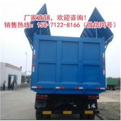 诏安县东风压缩式垃圾车厂家订做热线