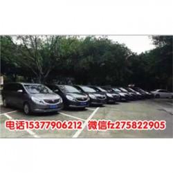 15座面包车东岱镇到长乐国际机场包车服务-