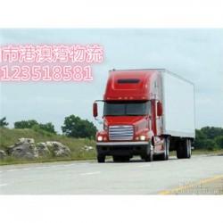 龙江乐从直达到江西赣州章贡货运部  整车.