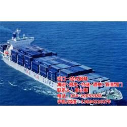澳洲海运双清到门、非洲双清到门找浪博、3