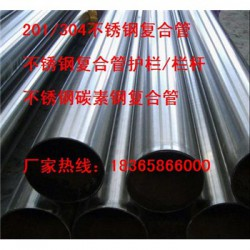 青岛各种样式不锈钢复合管钢板立柱生产厂家
