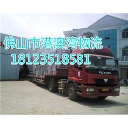 龙江乐从直达到江苏苏州昆山货运部  整车.