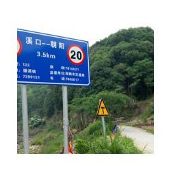 新型漳州道路标志牌漳州有售 漳州道路标牌