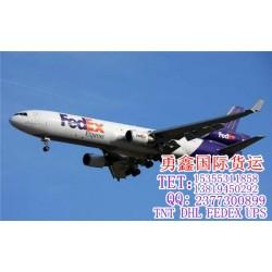 国际快递_勇鑫国际货运(在线咨询)_国际快递