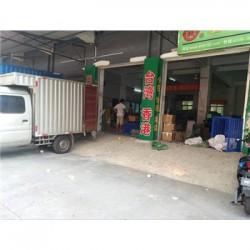 石排鎮寄台灣香港電商小包、東莞深圳集運、