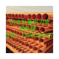 山东厂家生产cpvc电力管专业提供cpvc电力管价格及规格